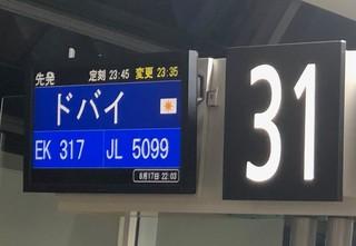 IMG_1135-2.JPG